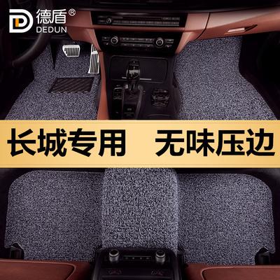 长城F7专用哈佛H6 COUPE H7 H8 H9 F5 H2S H3地毯H5汽车丝圈脚垫