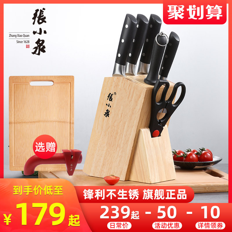 Кухонные ножи Артикул 15602789801