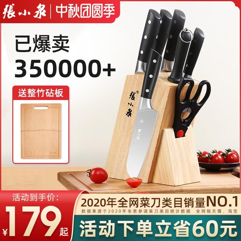 Наборы ножей для кухни Артикул 15602789801