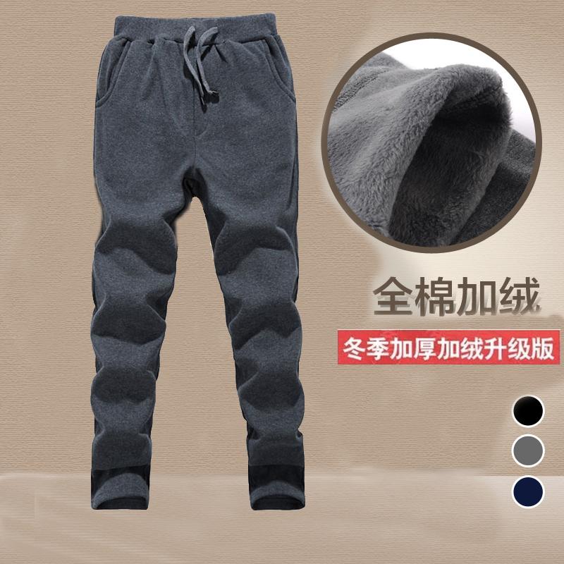 哈伦裤男冬季加绒黑色卫裤加厚运动裤小脚修身男士休闲裤