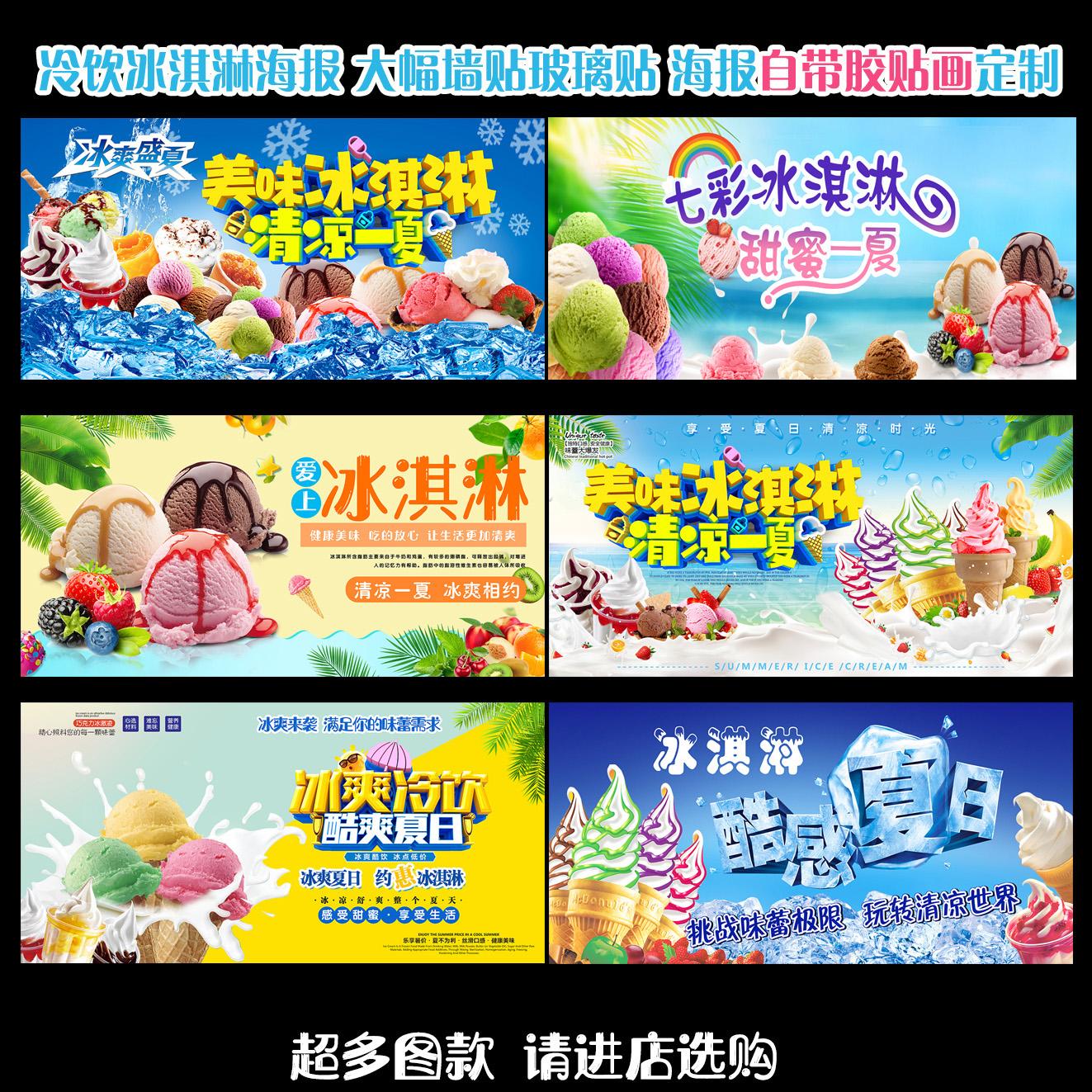 Плакаты / Постеры Артикул 618502615532