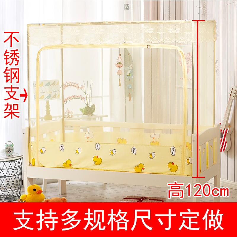 Стандарт сетка от комаров крышка ребенок ребенок кровать для младенца комар крышка поддержки общий юрта новорожденных складные