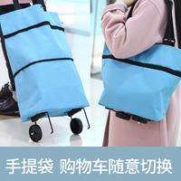 超市购物袋折叠便携大号手提袋买菜包带轮子买菜袋子大容量环保袋