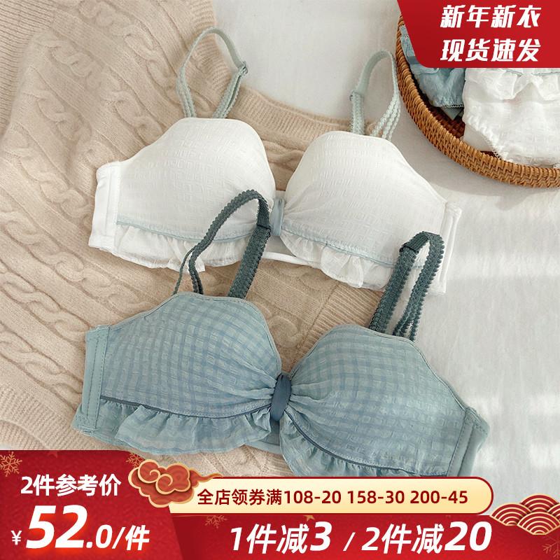 莎琪儿小胸聚拢显大胸文胸罩调整型无钢圈日系甜美蕾丝内衣女套装