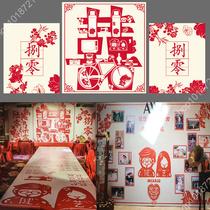 中式主题婚礼结婚宴会舞台迎宾合影墙签到区背景其它设计服务特价
