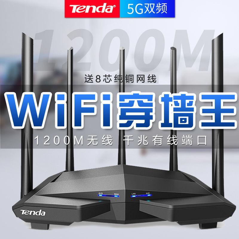 家用双千兆路由器 无线wifi千兆增强5g穿墙王移动无线网穿墙