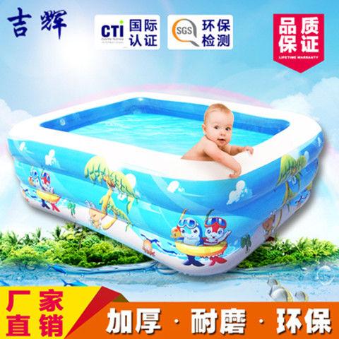 儿童充气游泳池加厚宝宝家用婴儿新生儿成人超大号家庭海洋球水池