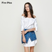 Five Plus New Summer Dress, Short Shoulder Dress Suit, Women's Two-piece One-collar Shirt and Loose Skirt