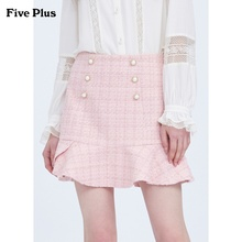 Five Plus 2019 New Female Winter Dress French Flower Half-length Skirt with Lotus Leaf Edge A Short Skirt with High Waist Buttons