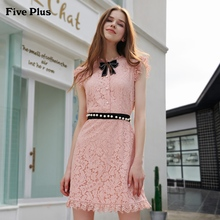 Five Plus 2019 New Summer Dress Lace Dress High waist Butterfly Knot Short Skirt Lotus Leaf Lace