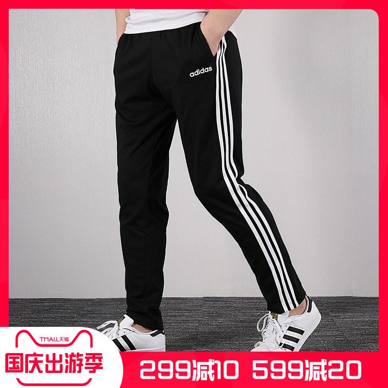 10月10日最新优惠阿迪达斯2019春新款休闲跑步男裤