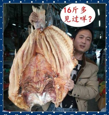2020新货60元1斤正品深海红鱼干腊鱼干风干咸鱼无添加北海红鱼儋