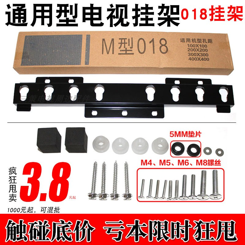 液晶���C M型018通用�旒苓m用于���S海信康佳夏普32/42/50/55寸