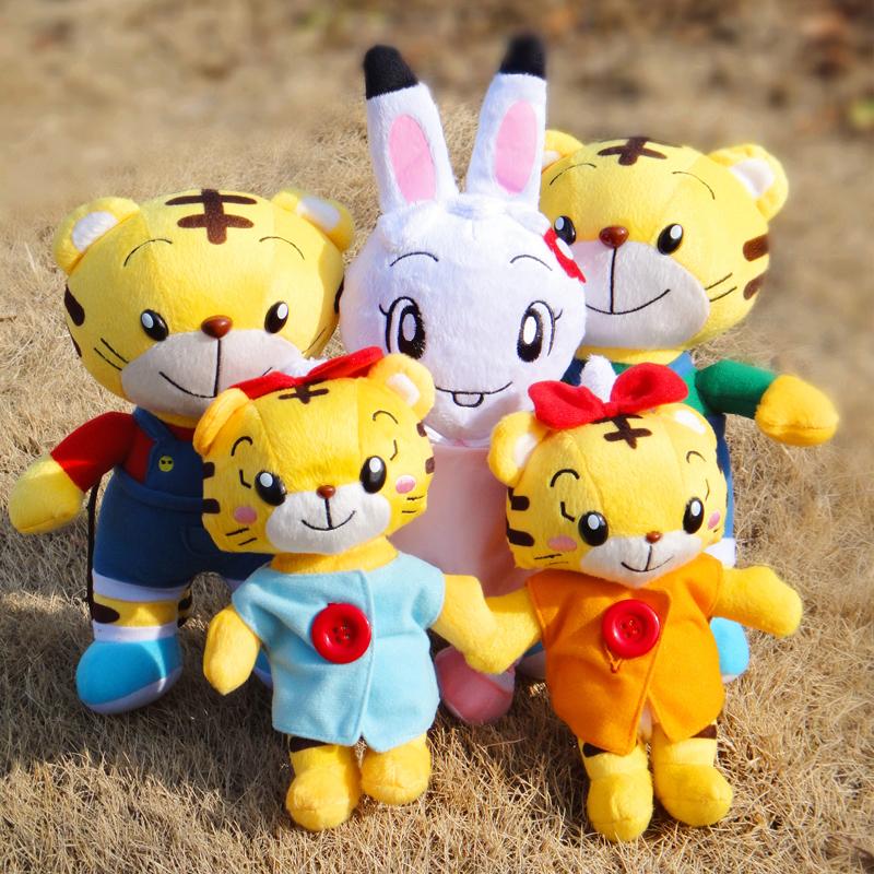 特价小老虎玩偶玩具小鸟鹦鹉淇淇公仔手偶毛绒玩具宝宝安抚玩偶