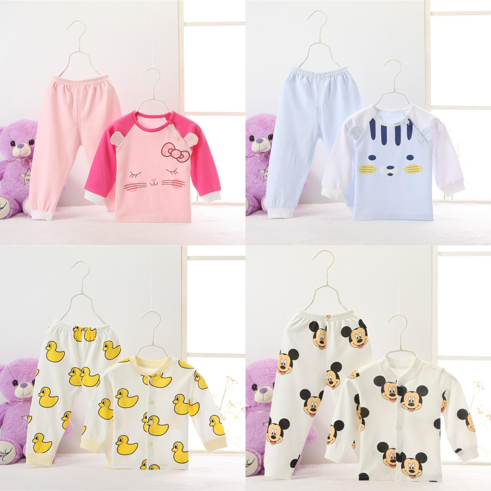 0新生2男婴儿3女宝宝秋衣服5春秋裤内衣套装6纯棉9长袖1岁12个月8