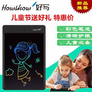 领20元券购买Howshow好写液晶手写板儿童电子写字板草稿涂鸦绘画板光能小黑板
