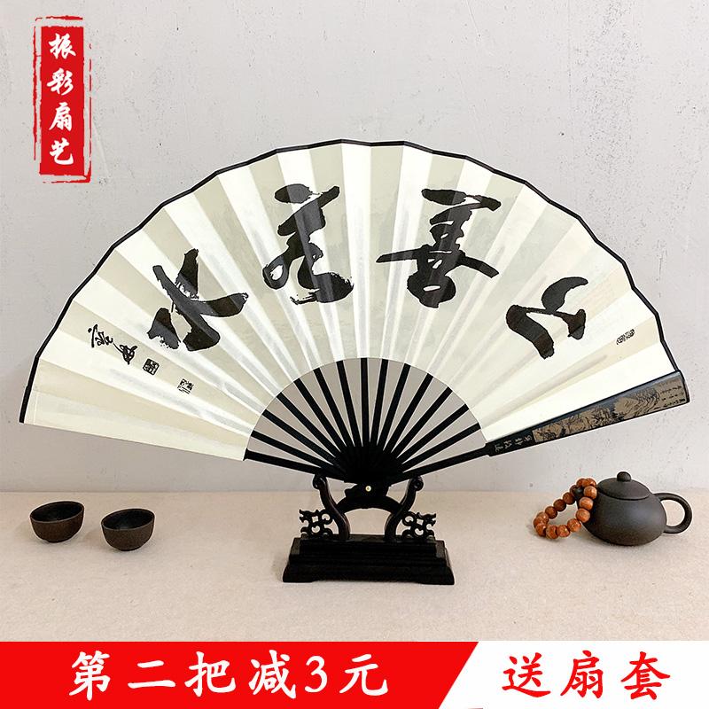 手慢无古风扇子折扇中国风男士随身折叠扇子汉服古典古装复古代扇子礼品