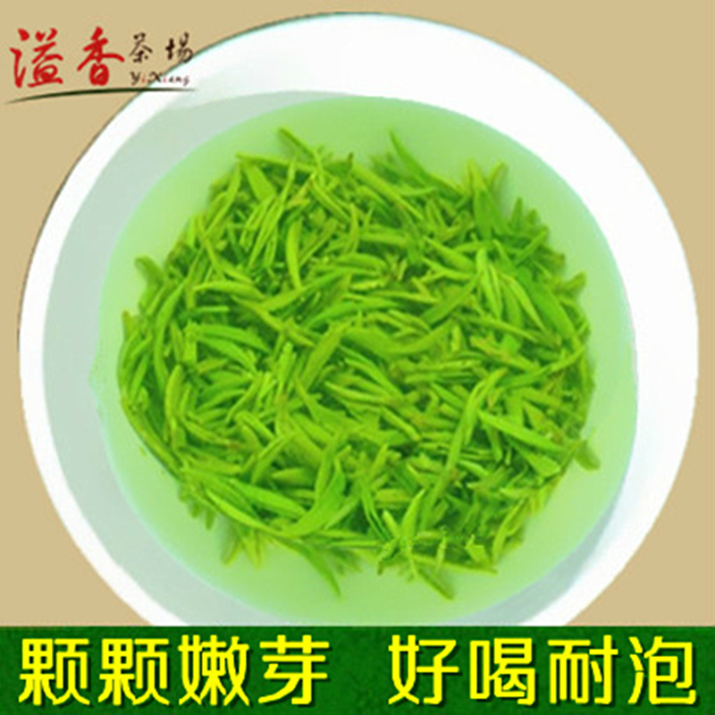 信阳毛尖2021新茶明前嫩芽特级高山茶叶绿茶自产自销散装春茶250g