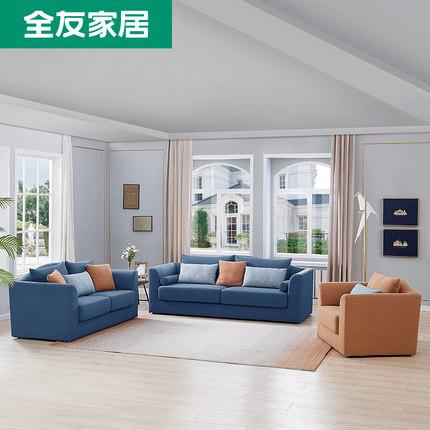 QuanU/全友家具布艺沙发怎么样全方位评测,不看后悔