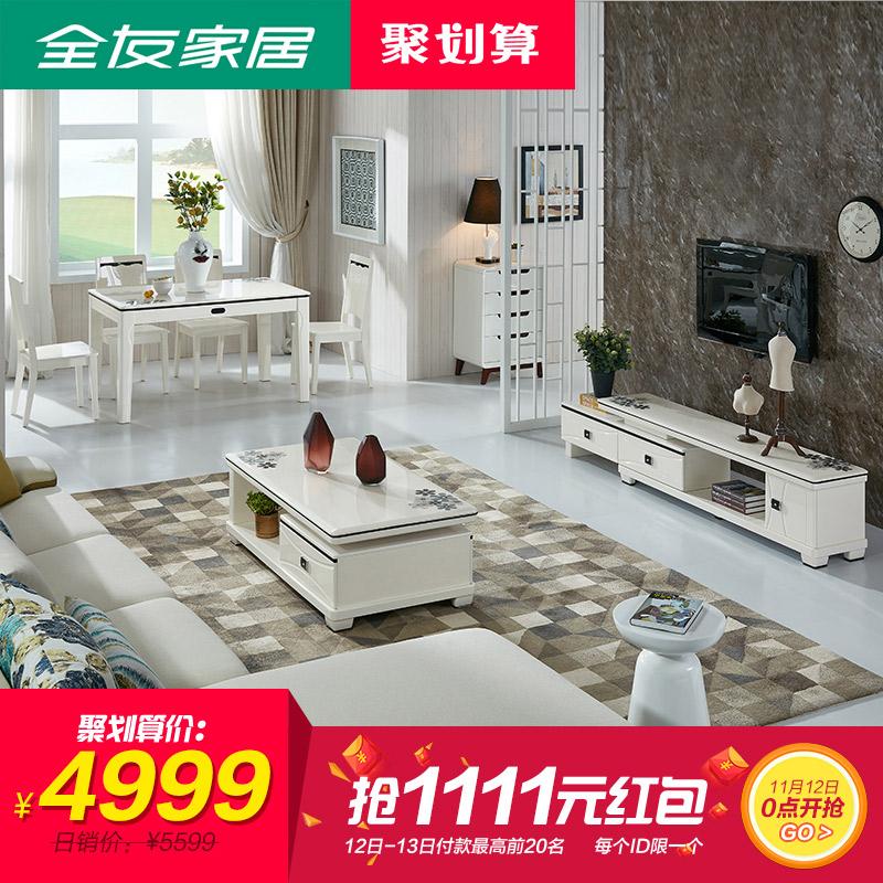 Собирать все друг домой современный простой пассажир магазин большие пакеты телевизионный шкаф кофейный столик обеденный стол стул 120356-120358