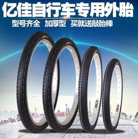 自行车轮胎14/16/18/20/22/24/26寸X1.75/1.95/1.5/内外胎 车胎