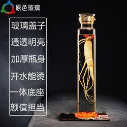 泡酒玻璃瓶泡人参泡酒专用酒瓶空瓶2斤5斤高档家用装药酒容器密封