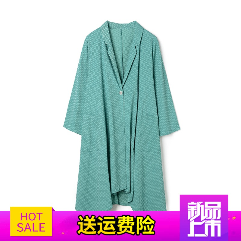 High end qtk bright color skin lining texture pattern loose long coat womens spring