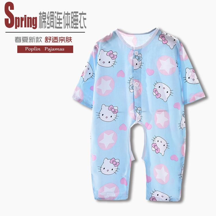 新生儿衣服夏季棉绸空调衫服宝宝夏装哈衣睡衣薄款婴儿连体衣长袖