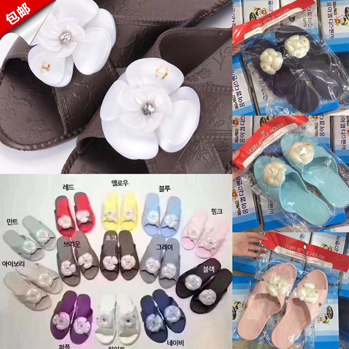 韩国进口山茶花洗澡防滑凉拖鞋浴室拖鞋居家女士瘦款泡沫拖鞋包邮