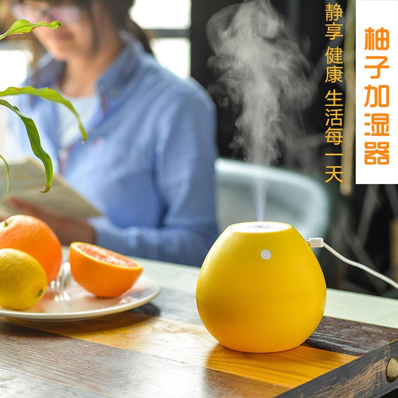 Грейпфрут сын мини воздух ароматерапия увлажнение устройство превышать звук волна офис комната рабочий стол небольшой домой спальня usb творческий церемония