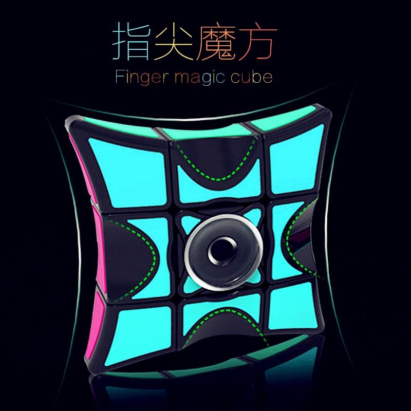 奇艺魔方格 指尖魔方陀螺133阶旋转百变手指魔方无限减压益智玩具
