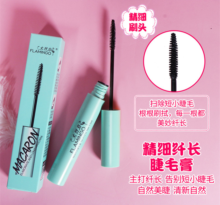Flamingo mascara, female brown waterproof fiber, long curled, thin brush head, very thin, lasting, no dizzy, dyed genuine color.