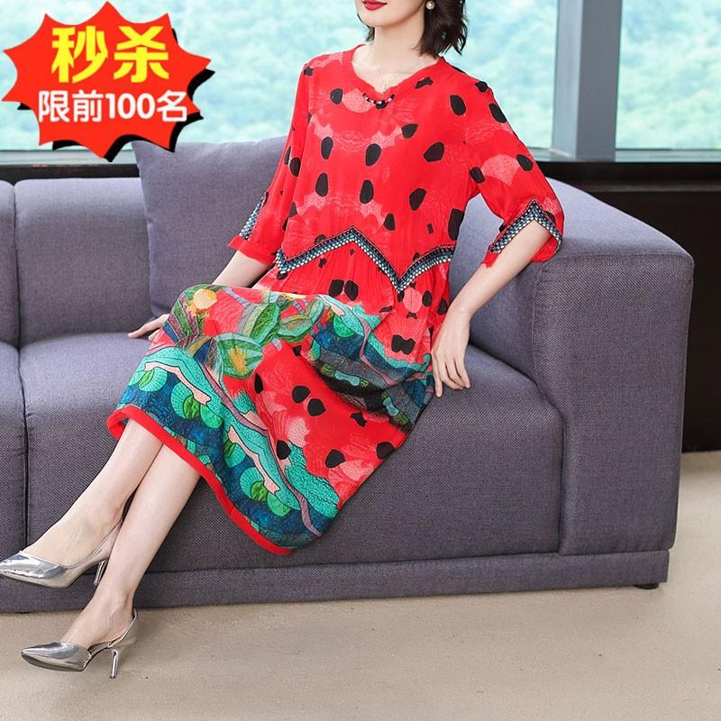 五折促销杭州丝绸减龄遮肚子2019新款连衣裙
