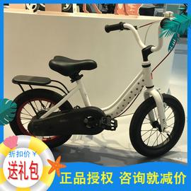 好孩子儿童自行车2-3-6岁女童童车12/14/16寸宝宝女孩单车脚踏车