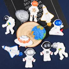 太空宇航员平面奶油胶手机壳树脂饰品配件diy材料手工自制