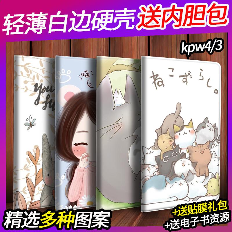 kindle保护套paperwhite4/3/2日系外壳电子书kpw4休眠皮套硬壳