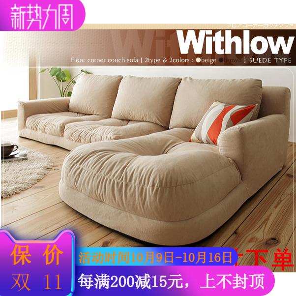 榻榻米沙发超软日式小户型懒人沙发客厅卧室三人休闲组合贵妃沙发