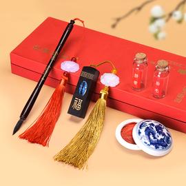 鼠年宝宝胎毛笔diy自制作材料婴儿定做脐带章胎发笔套装盒纪念品图片