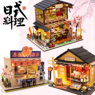 diy小屋房子模型別墅手工組裝壽司店日式古代解悶減壓創意禮物女