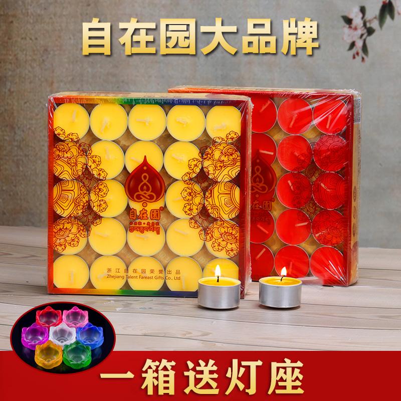 Масленные свечи Артикул 601459516862
