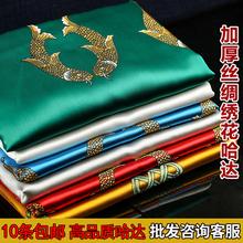 八吉祥绣花刺绣哈达西藏藏族吉祥饰品加厚丝绸送礼批量发260*50cm