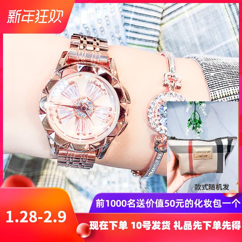 女ins风2019年新款时来运转手表