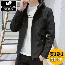 富贵鸟男士外套2020春秋季韩版商务休闲成熟稳重百搭夹克修身上衣图片