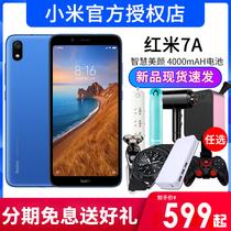 7K20红米6A智能老人学生青春拍照手机小米官方旗舰店正品双卡双待7A红米Redmi小米Xiaomi点开售10日6月6