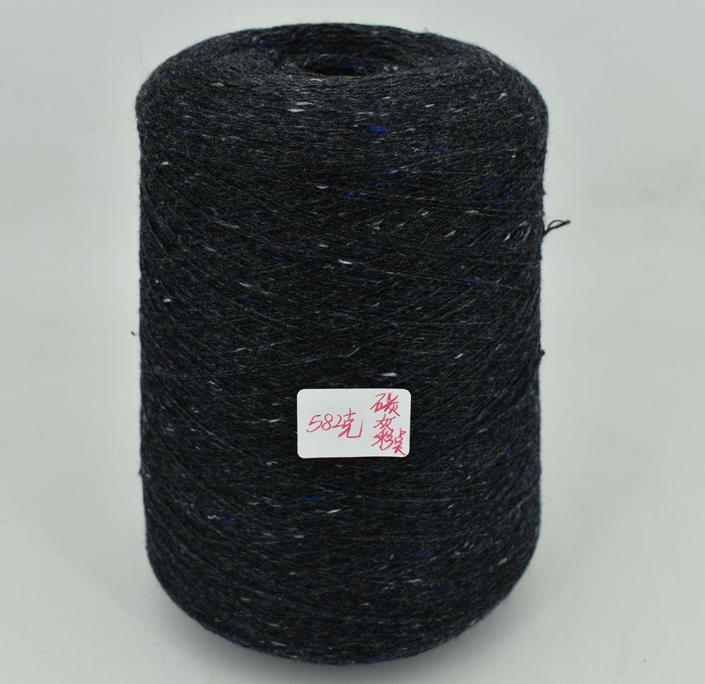 工厂尾纱正品KSN康赛ni 100%纯山羊绒 倒筒花点羊绒 380一斤