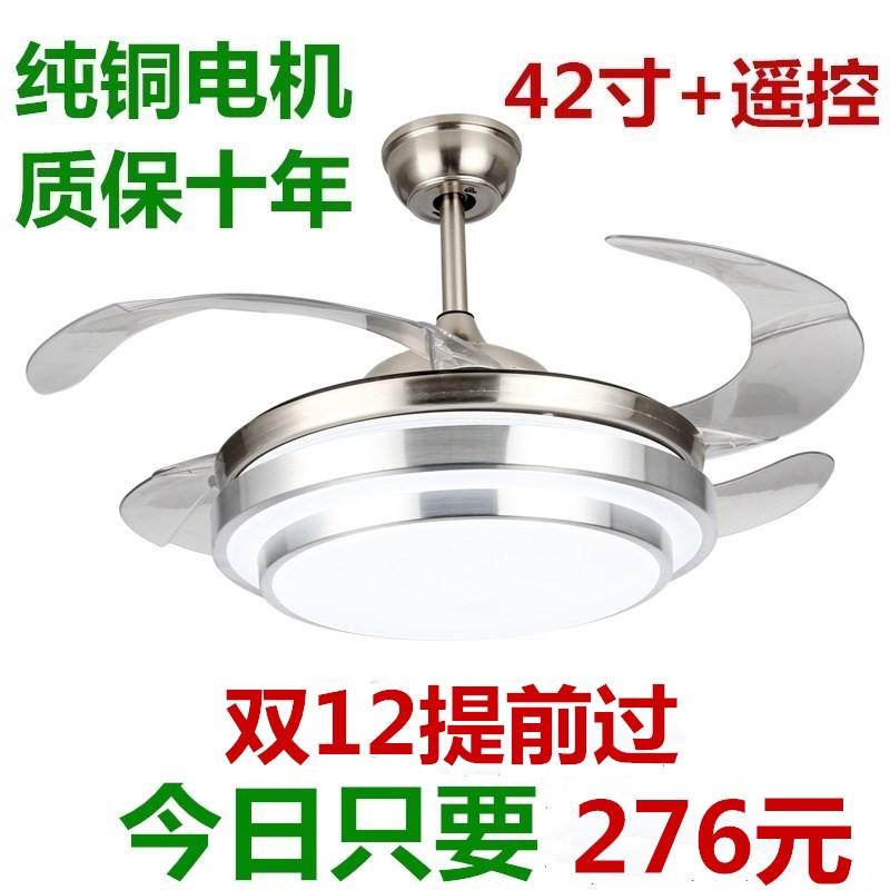 芯硕隐形静音款LED吊扇灯风扇客厅餐厅卧室家用电扇灯具风扇吊灯