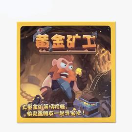 正版矮人矿工桌游黄金矿工矮人金矿儿童成人策略家庭聚会卡牌游戏图片