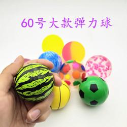 60号大号橡胶实心弹力球西瓜弹弹球蹦蹦球夜光磨砂儿童怀旧经典