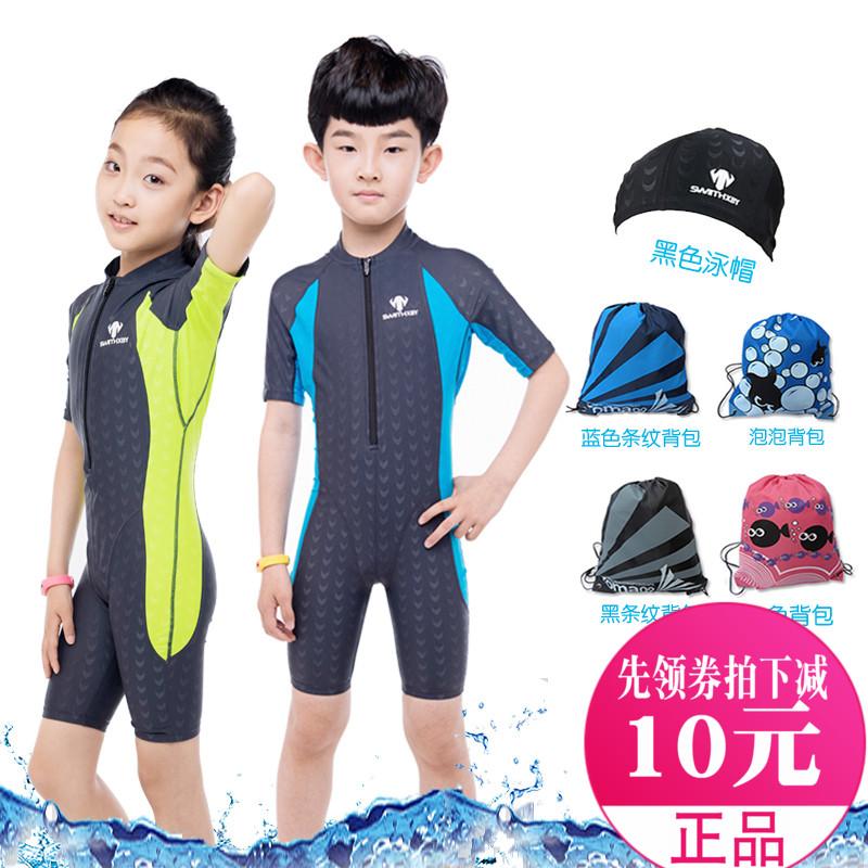 儿童男童中大童速干鲨鱼皮游泳衣10月12日最新优惠
