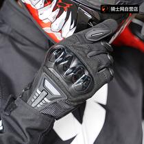 骑士网OnesAgain摩托车骑行手套夏季透气防摔耐磨触屏机车装备